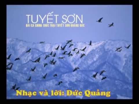 Tuyết Sơn [karaoke] -