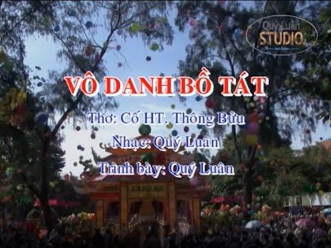 Vô Danh Bồ Tát [karaoke] - Quý Luân