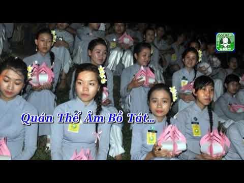 Kính lạy Bồ tát Quán Thế Âm [Karaoke] - Vinh Hiển