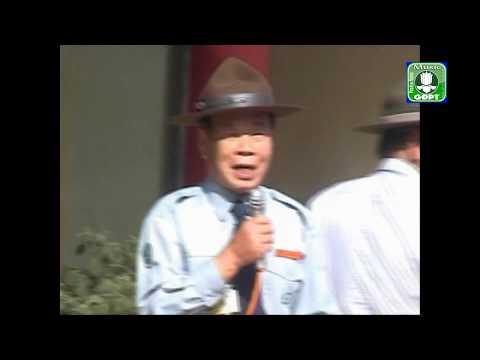 Chứa chan tình lam - Thanh Phong